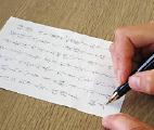 暮らしに役立つペン字